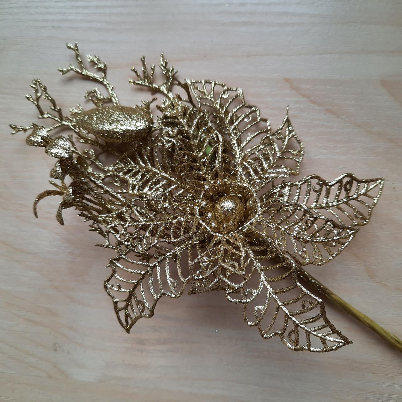 Ветка новогодняя золотая с пуансетией шишечкой и веточками - 25 см