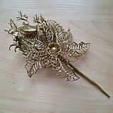 Ветка новогодняя золотая с пуансетией шишечкой и веточками - 25 см, фото 2