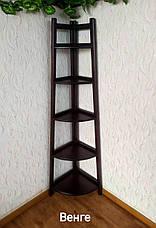 """Напольная подставка для цветов из массива натурального дерева ольха """"Робин Люкс"""", фото 3"""