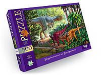 Пазлы на 500 эл. Динозавры Danko Toys С500-13-07