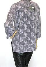 Жіноча тепла зимова кофта Binka 1882, фото 3