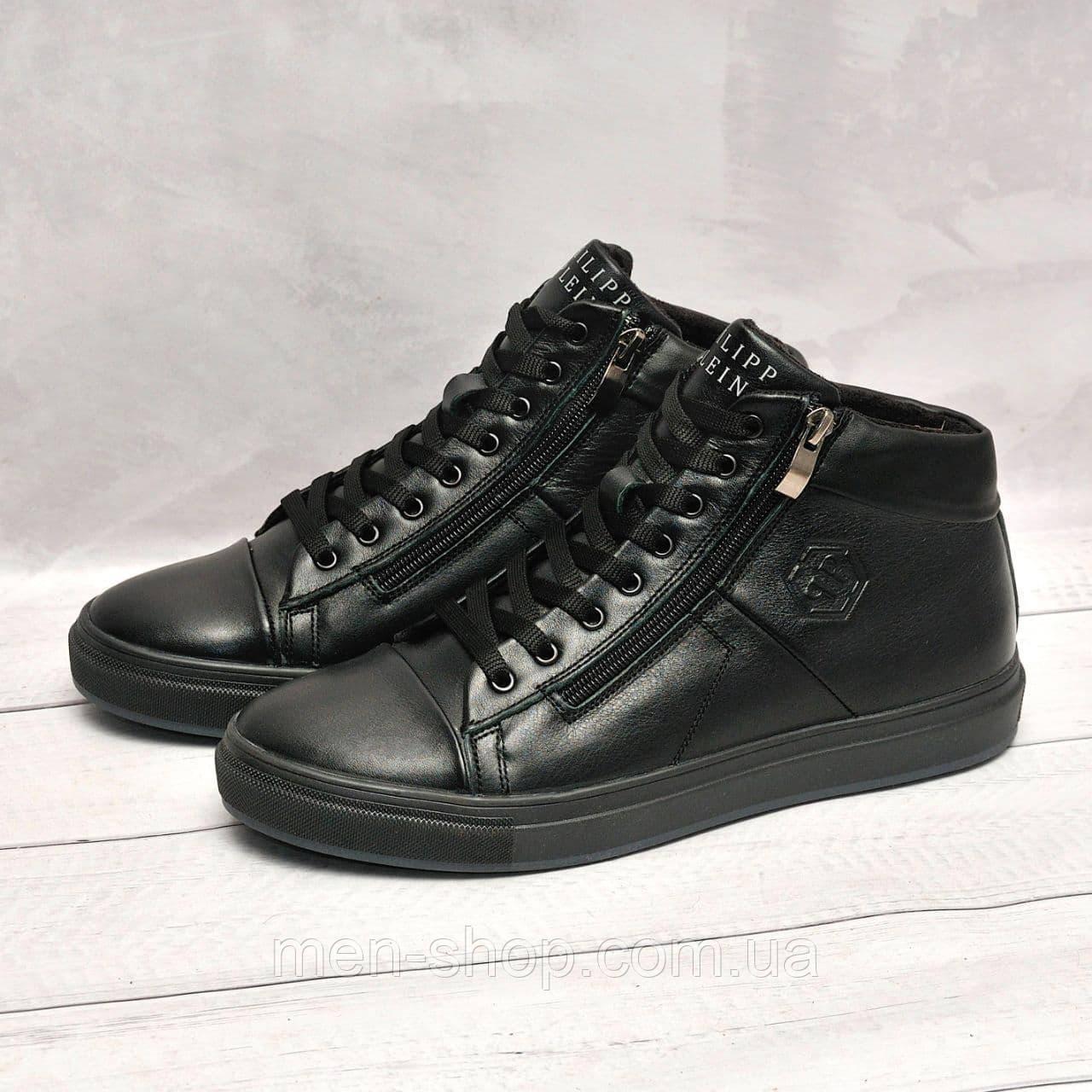 Philipp plein зимние ботинки на меху