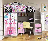 """Кровать чердак  """" Замок  """" + цельная наклейка на шкаф"""