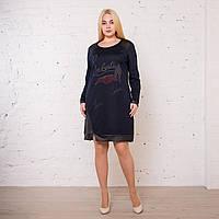 Женское синие платье до колена с стразами от производителя. Размеры: 52, 54, 56, 58. Замеры в описании., фото 1
