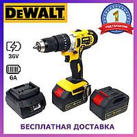 Ударный шуруповерт DeWALT DCD996P2 (36V, 6AH) Аккумуляторный шуруповерт с ударом Деволт Реплика Премиум класса
