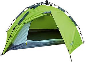 Палатка Norfin Zope 2 (NF-10401)