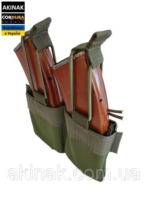 Подсумок вкладыш Akinak под 2 магазина AK/AR series