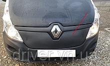 Зимня накладка матова Renault Master 2014- (решітка)