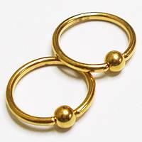 Кільце сегментне 10 мм з кулькою 3 мм для прикраси пірсингу. Золоте анодування., фото 1