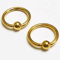 Кольцо сегментное 8 мм диаметр, шарик 3 мм, для украшения пирсинга с золотым анодированием., фото 1