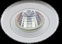Светильник встраиваемый  Citilux MWH из алюминия MR-16