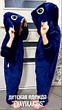 Детская тёплая пижама кигуруми из рваной махры СТИЧ, фото 2