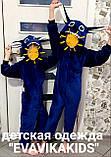 Детская тёплая пижама кигуруми из рваной махры СТИЧ, фото 3
