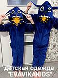 Детская тёплая пижама кигуруми из рваной махры СТИЧ, фото 5