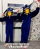 Детская тёплая пижама кигуруми из рваной махры СТИЧ, фото 6