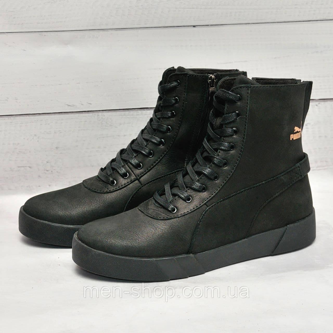 Мужские ботинки с мехом в стиле Puma