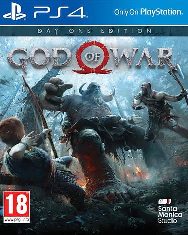 God of War (расширенное издание) . Цифровой аккаунт PlayStation 4, фото 2