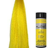 Маска для волосся з пігментом Abril et Nature Nature Flash Hair Color Cream 0.3 Жовтий 100 мл