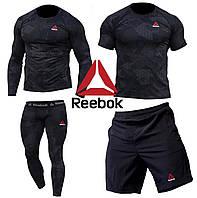 Мужской компрессионный костюм Reebok 4в1 : Рашгард, шорты, леггинсы, футболка