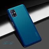 Nillkin Samsung Galaxy M51 Super Frosted Shield Blue Чохол Накладка Бампер, фото 7