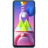 Nillkin Samsung Galaxy M51 Super Frosted Shield Blue Чохол Накладка Бампер, фото 3
