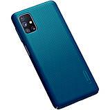 Nillkin Samsung Galaxy M51 Super Frosted Shield Blue Чохол Накладка Бампер, фото 6