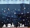 """Новогодняя наклейка на окно """"Снежный Город"""" 35*25см"""