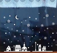 """Новогодняя наклейка на окно """"Снежный Город"""" 35*25см, фото 1"""