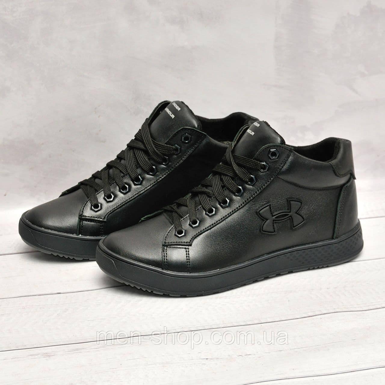 Мужские ботинки с мехом в стиле Under Armour