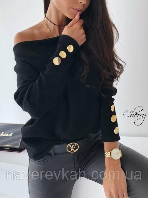 Женская ангоровая кофта черная пудровая на одно плечо 42-46 48-52 большого размера свободная зимняя осенняя
