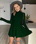 Женское осеннее зимнее платье расклешенное короткое теплое с начесом бордовое зеленое 42-44 46-48 повседневное, фото 4