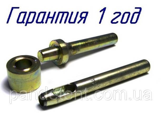 Пробойник круглый 10 мм и развальцовщик(оправка) для установки люверсов. Инструмент. Установщик, фото 2
