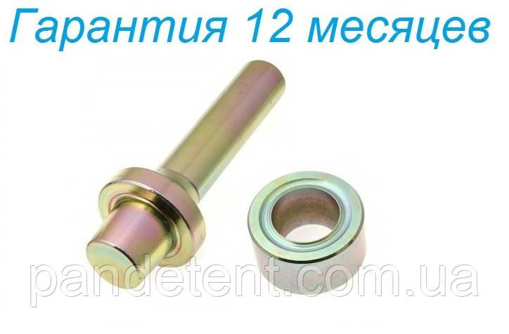 Оправка (развальцовщик) для установки колец, люверсов 40 мм.