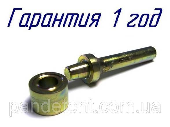 Развальцовщик и оправка круглая 16 мм для установки люверсов. Установщик. Инструмент.