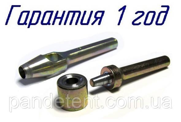 Оправка круглая, развальцовщик 20 мм и высечка отверстий 20 мм, для установки люверсов. Инструмент. Установщик