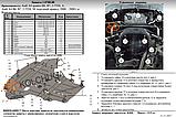 Защита картера двигателя (МКПП) Audi A4 (B6) 2000-, фото 7