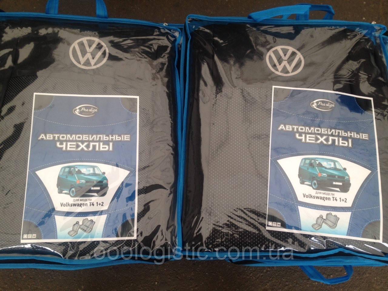 Авточехлы Prestige на Volkswagen T4 1+2 ,Фольксваген Т4 1+2 модельный комплект