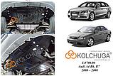 Защита картера двигателя (МКПП) Audi A4 (B6) 2000-, фото 8
