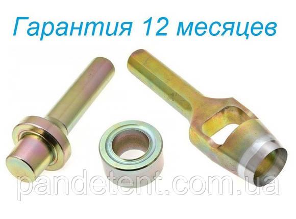 Оправка круглая, развальцовщик 20 мм и высечка отверстий 20 мм, для установки люверсов. Инструмент. Установщик, фото 2