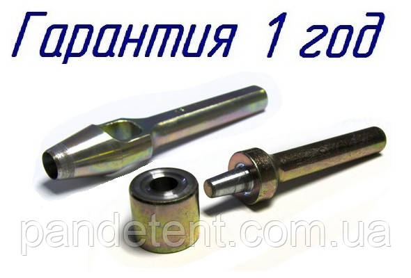 Комплект пробойник круглый и развальцовщик 20 мм для люверсов., фото 2