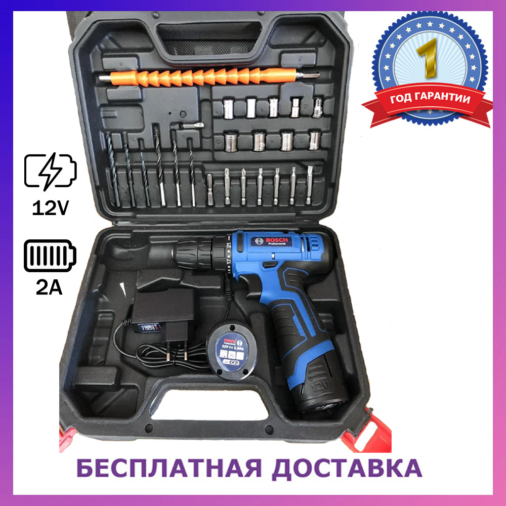 Аккумуляторный шуруповерт BOSCH GSR 120Li C набором инструментов и гибким валом Аккумуляторный шуруповерт Бош