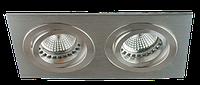 Светильник встраиваемый  Citilux AL-2 из алюминия 2*MR-16