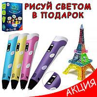 3D Pen Ручка для рисования MyRiwell детей 2-го поколения с дисплеем LCD 3Д ручка Pen 2 для творчества