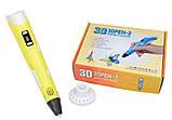 3D Pen Ручка для малювання MyRiwell дітей 2-го покоління з дисплеєм LCD 3Д Pen ручка 2 для творчості, фото 9