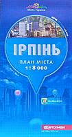 ІРПІНЬ  план міста  1 : 8 000 ( 1 см = 80 м ) 2015 рік