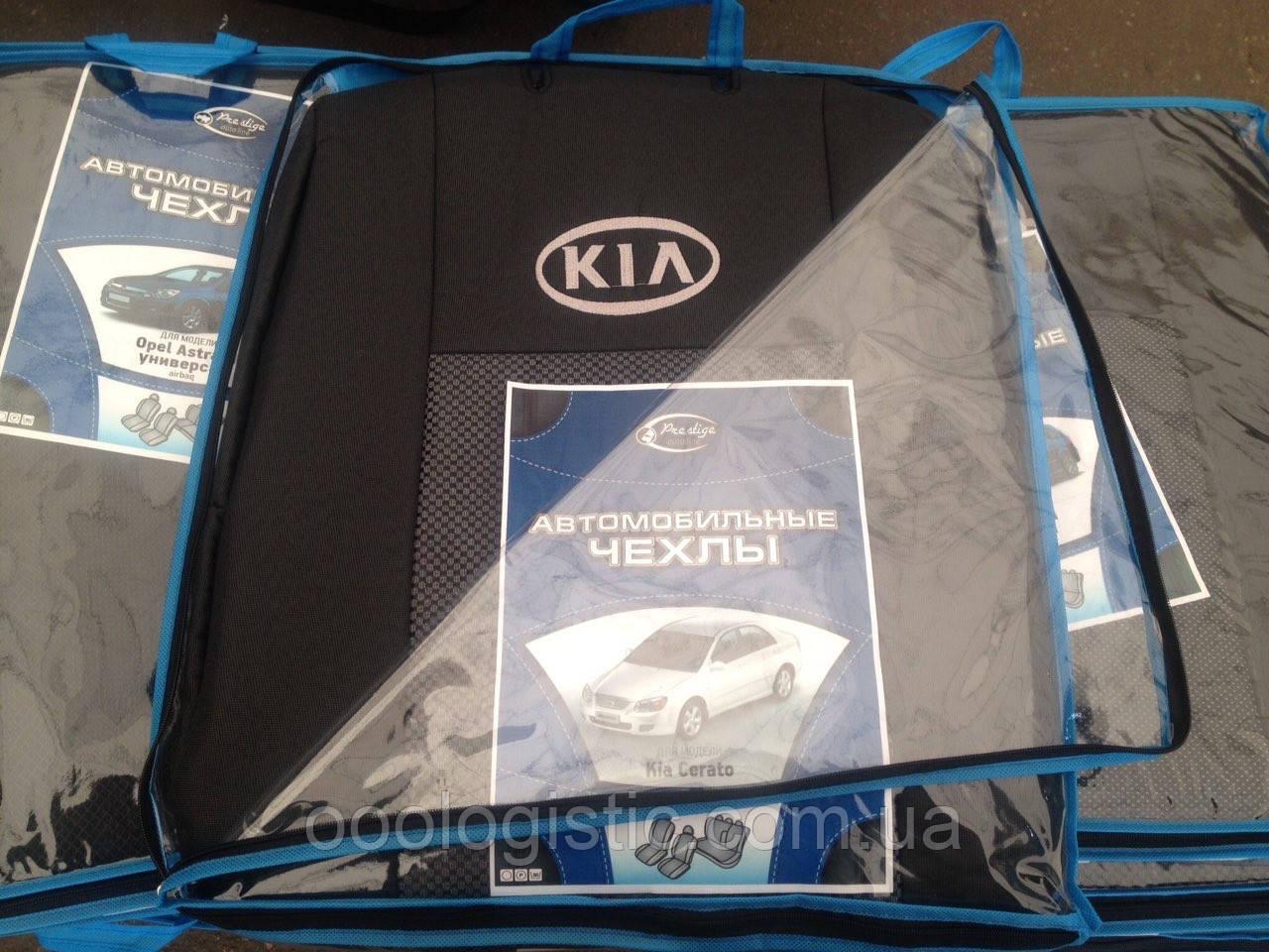Авточехлы  на Kia Cerato ,Киа Церато  модельный комплект
