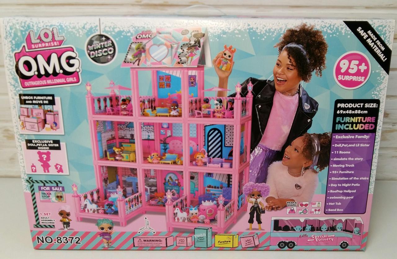 """Большой кукольный домик """"LOL"""", SURPRISE HOUSE 95+, Winter Disco  8372"""