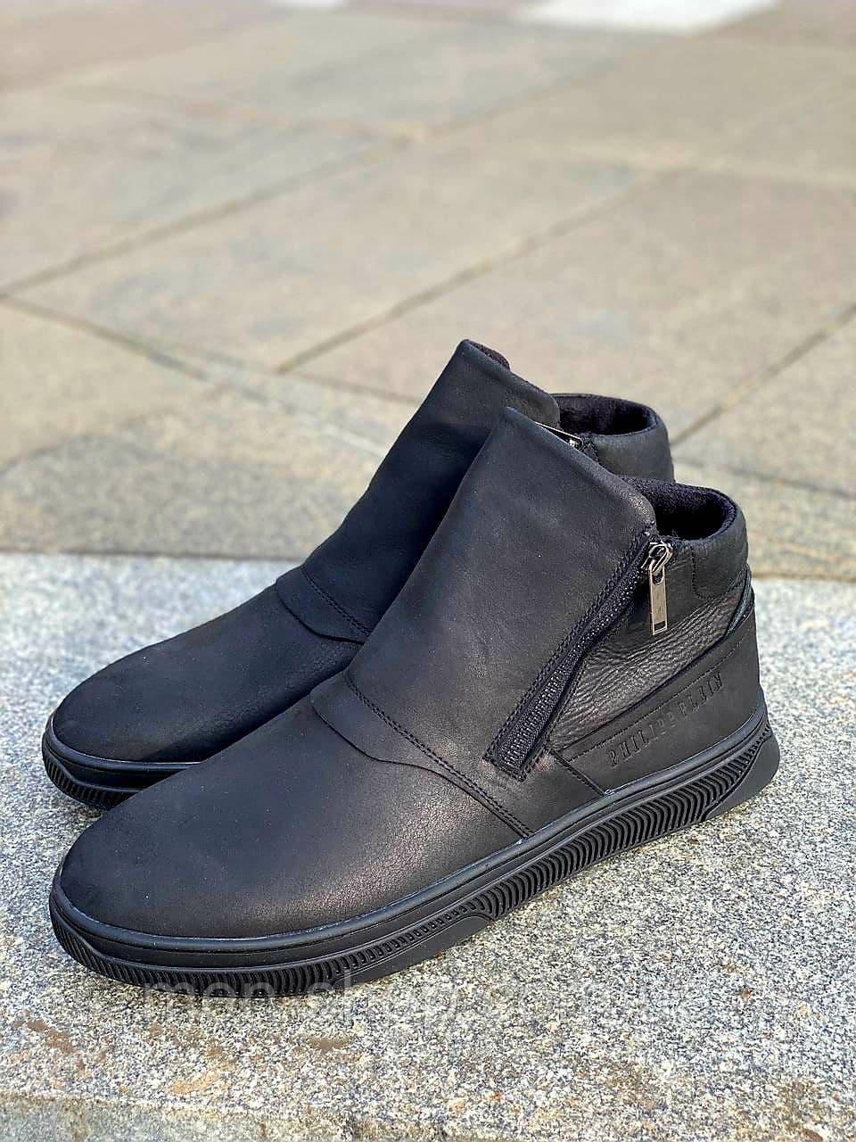 Мужские ботинки с мехом в стиле Philipp Plein
