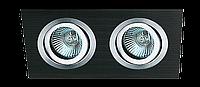 Светильник встраиваемый  Citilux BK-2 из алюминия 2*MR-16