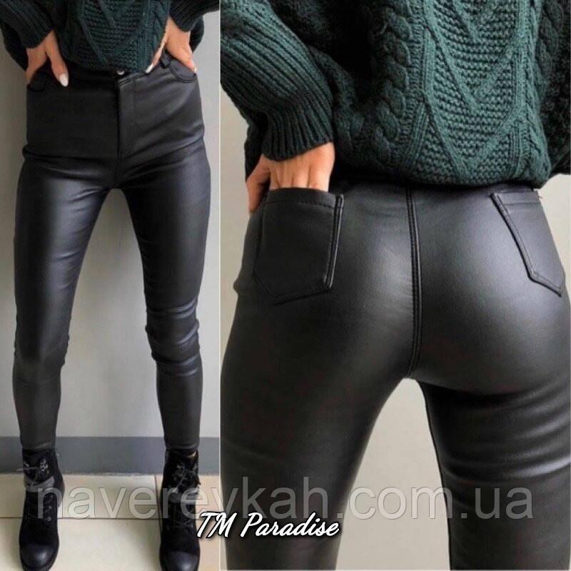 Блюки женские кожаные черные зимние теплые эко кожа на толстом флисе 42 44 46 лосины утепленые с карманами